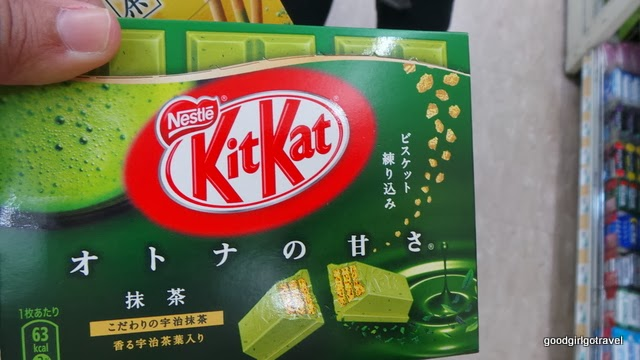 Good girl go travel: Japan Kit Kat Halal atau tidak ? ~sharing