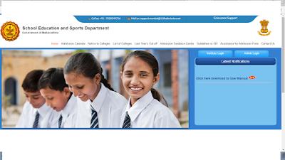 fyjc online admission