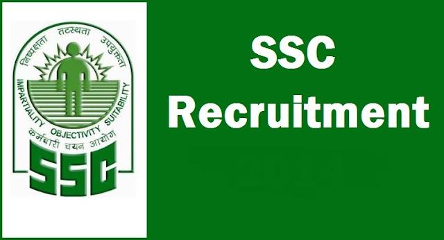 SSC Central Region Recruitment 2016