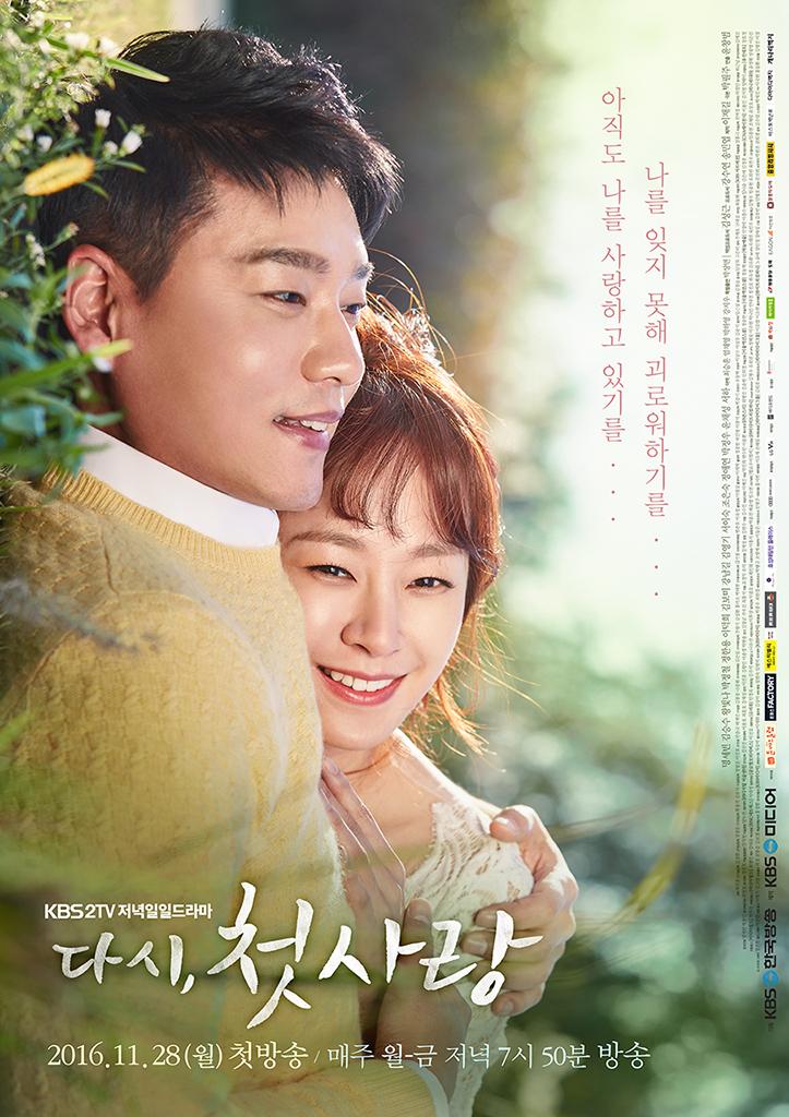 Daftar Lagu OST. Drama Korea First Love Again Terbaru