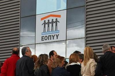 Παράσταση διαμαρτυρίας τη Δευτέρα έξω από το γραφείο του ΕΟΠΥΥ στην Ηγουμενίτσα