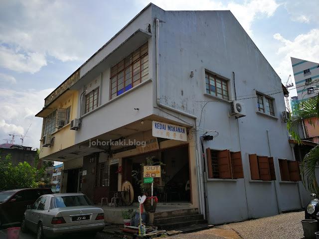 Malaysian-Bak-Kut-Teh-馬來西亞人民茶室