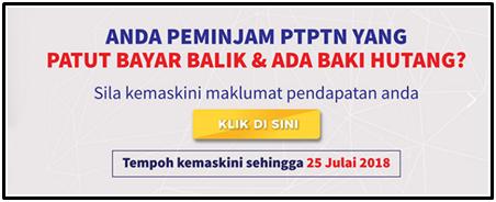 Tak Dapat Kemaskini Maklumat Pendapatan di PTPTN