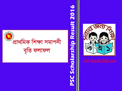 PSC Scholarship Result 2016 Bangladesh All Education Board