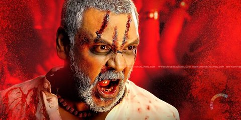 Kanchana 3 Movie: Hit or Flop | Story | Budget | Box office Collections | Review Ratings