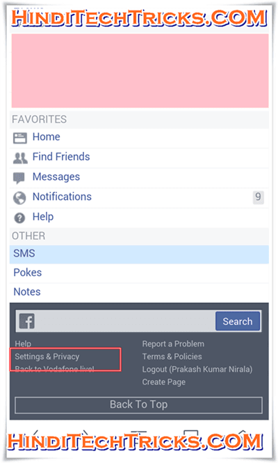 how-to-log-out-facebook-from-other-mobiles-and-computers-in-hindi