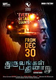 Dhuruvangal Pathinaaru (2016) Full Movie Hindi Dubbed HDRip 720p