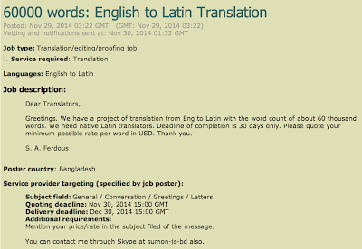 60000 words: English to Latin Translation