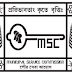 [Govt Jobs] MSCWB Recruitment 2018 for 200 Junior Assistant Posts