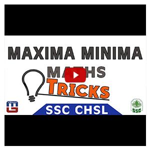 Maxima Minima Tricks | Maths | All Competitive Exams