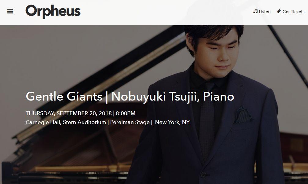 Nobuyuki Tsujii & the Orpheus Chamber Orchestra in USA