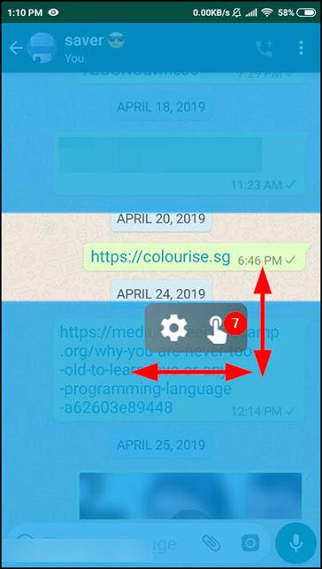 تطبيق جديد لإظهار جزء صغير من شاشة الهاتف وإخفاء الباقي لمنع تجسس أعين المتطفلين على شاشة هاتفك