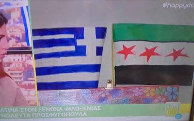 greek1.ta-prosfigopoula-stin-ellada-pou-zografizoun-simees-tzichantiston