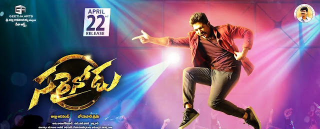 Watch Sarrainodu Latest Dialogue Promo . starring Allu Arjun , Rakul Preet , catherine teresa directed by Boypathi Sreenu, Music by SS Thaman from the house of Geethaarts