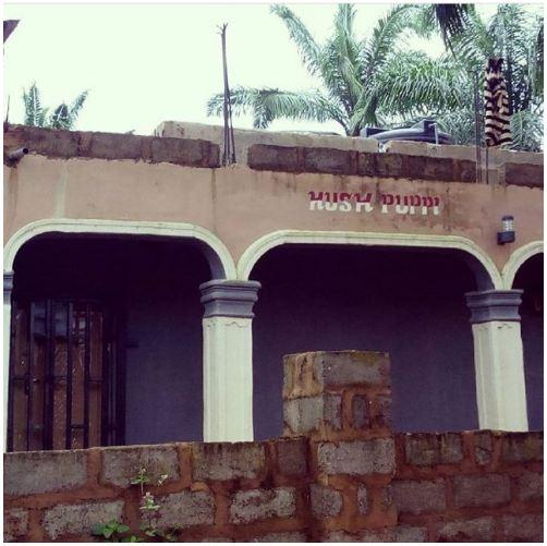 Hushpuppi Shares Photo of School Hostel Named After Him in Auchi Polytechnic