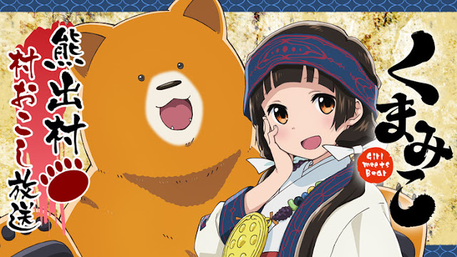 Kuma Miko Subtitle Indonesia 1 - 12 (END) - Download Gratis