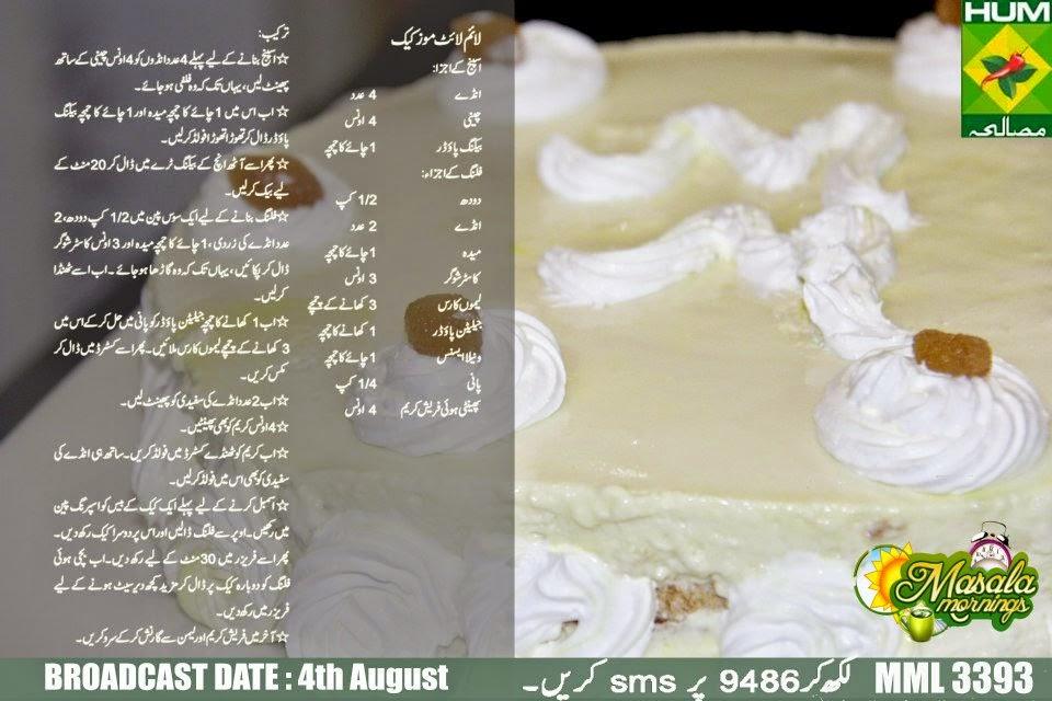 Freezer Cake Recipe In Urdu: Masala Mornings With Shireen Anwer: Limelight Mousse Cake