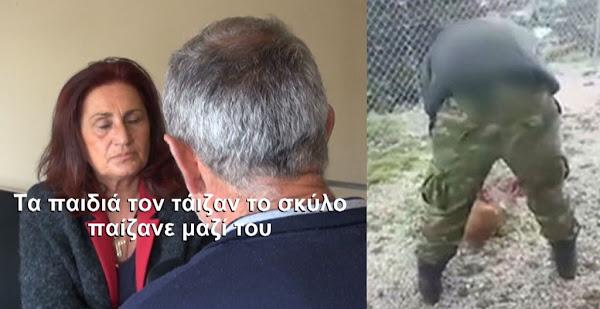 Πατέρας οπλίτη για κακοποίηση σκύλου: «Δε μπορούν να βγουν από το σπίτι δέχονται πόλεμο»[Βίντεο]