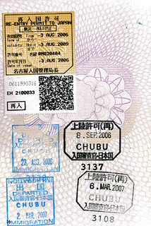 New Japan Immigration Card