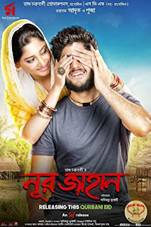 Noor Jahaan | Full Bangla Movie (2018) HD-Rip, Noor and Jahan both are student of a college. Noor is high school topper from his district and Jahan's mother is a politician of the ruling party from that same district. Noor and Jahan