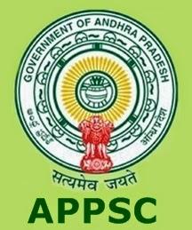 APPSC Group 4 Notification 2017 Exam