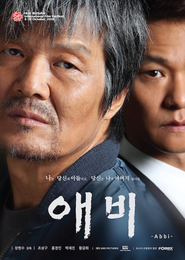 Sinopsis Twisted Daddy / Aebi / 애비 (2016) - Film Korea