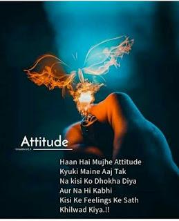 Attitude shayari in hindi | attitude shayari - my hindi shayari