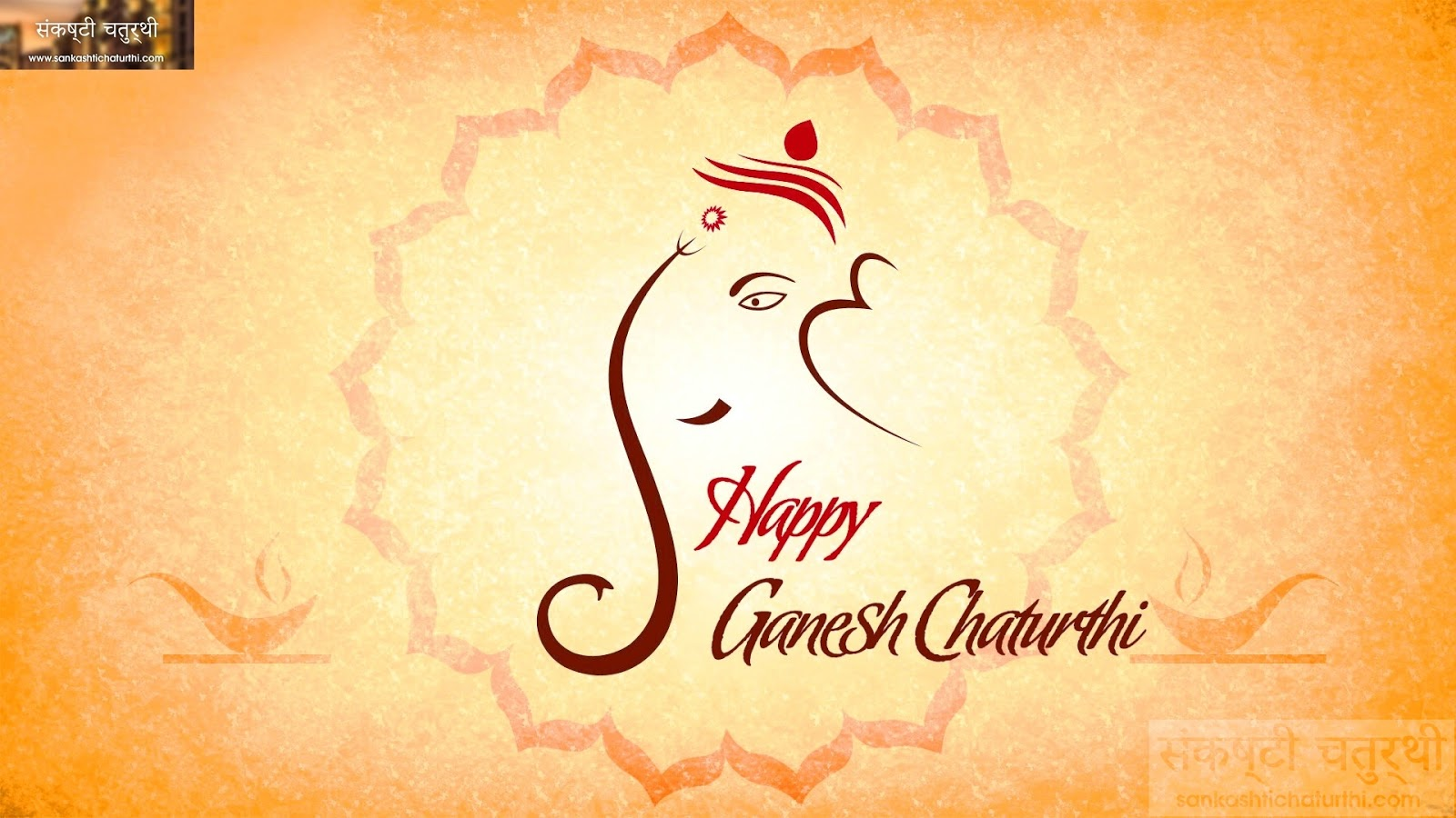 Amazing Wallpaper Name Thakur - Ganesh-Chaturthi-wishes-wallpaper  Best Photo Reference_593593.jpg