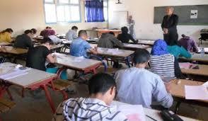 وزارة التربية الوطنية تصدر دليل المترشح (ة) لامتحانات البكالوريا