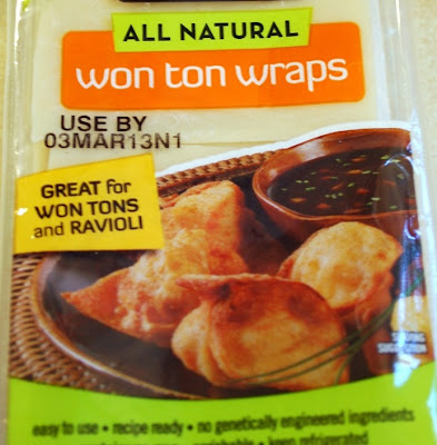 A package of won ton wrappers