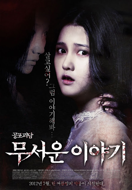 Sinopsis Horror Stories / Scary Stories / Mooseowon Iyagi (2012) - Film Korea