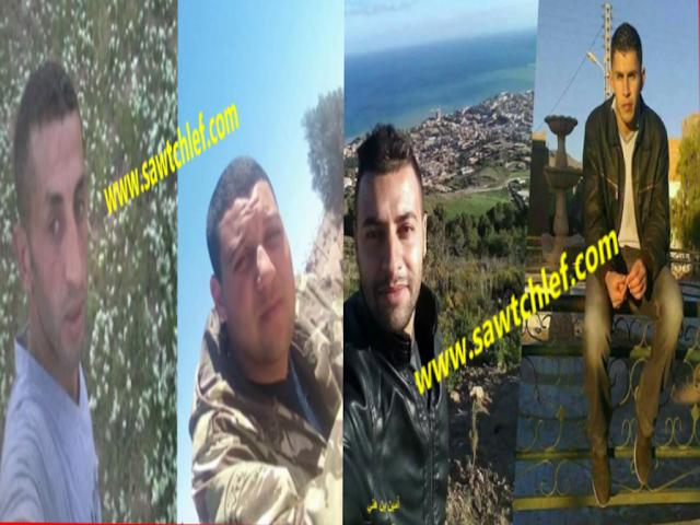 محمد ،أمين ، علي ، منصور .. عينة من شهداء الشلف في تحطم الطائرة