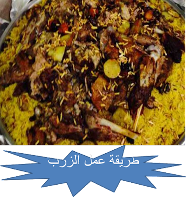 http://www.cookclub1.com/2017/05/blog-post_54.html