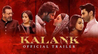 Kalank title track lyrics | kalank full lyrics in hindi and english | varun dhavan | kalank lyrics