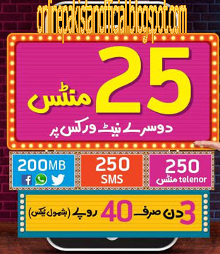 Telenor 3 Din Sahulat Offer 250 Telenor Minutes & SMS and MBs