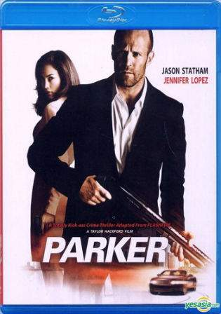 Parker 2013 BluRay 400MB UNRATED Hindi Dual Audio 480p Watch Online Full Movie Download bolly4u
