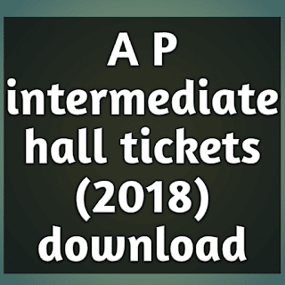 AP Intermediate 1st, 2nd Year Exam 2018 Hall Tickets download @jnanabhumi.ap.gov.in