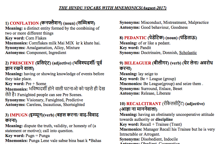 English To Hindi Vocabulary Pdf