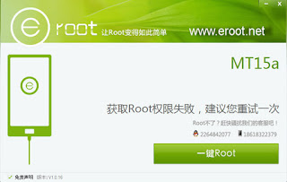 Cara Root Android Sony Xperia Z3 dengan Mudah