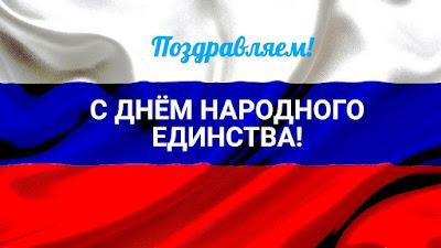 как отдыхаем в ноябре 2019 года в России