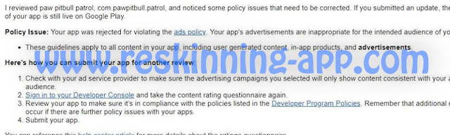 حل مشكل رسالة ads policy في منصة جوجل بلاي للمطورين