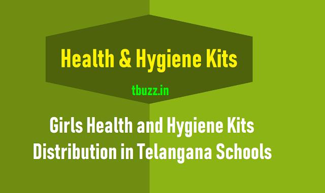 గర్ల్స్ హెల్త్ & హైజీన్ కిట్ల పంపిణీ కార్యక్రమం,బాలికల ఆరోగ్య రక్ష కిట్ల పంపిణీ కార్యక్రమం,girls health and hygiene kits distribution in ts schools,13 items in health and hygiene kit