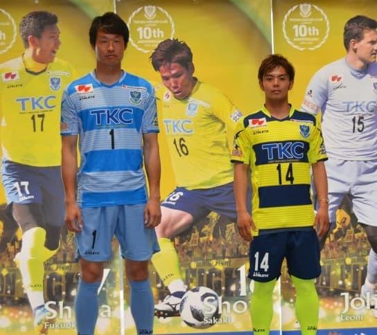 栃木SC 2018 ユニフォーム-Jリーグ加盟10周年記念