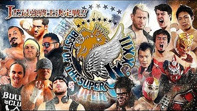 TANNER'S HOT SHOTS: BEST OF THE SUPER JR XXII FINALs