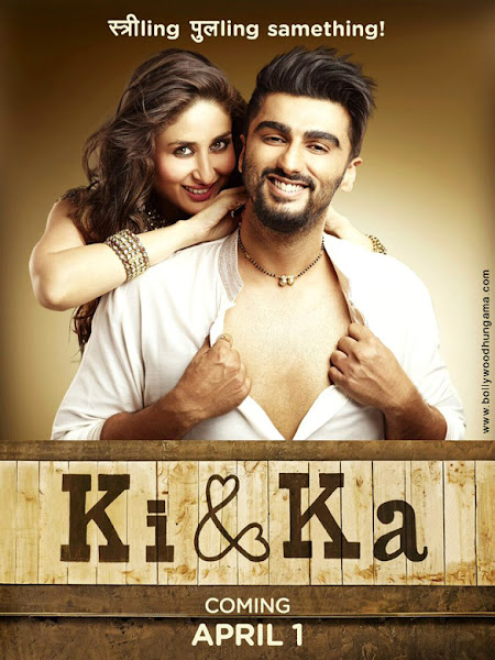 Ki and Ka (2016) Movie Poster No. 1