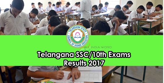 TS SSC Results 2017, ssc results 2017, telangana TS SSC Results 2017
