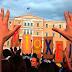 Μην περιμένεις χρυσό στη Χρυσούπολη και σαρδέλες στη Σαρδηνία! Γράφει ο Φώτιος-Σπυρίδων Μαζαράκης