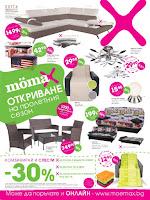 http://www.proomo.info/2017/04/momax-mobbo-katalog-broshura.html#more
