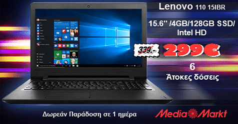 Lenovo 110-15IBR, 299€, Mediamarkt