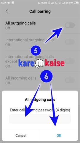 outgoing-call-setting-kare